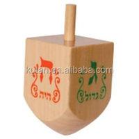 Wooden Dreidel for Chanukah