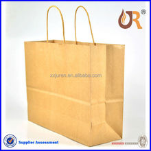 2014 New Made In China Nice Unique Design Top Quality Luxury Paper Shopping Bag