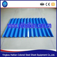 Corrugated Roofing sSheets/Materials Color Coated Tile Metal Corrugated Roofing