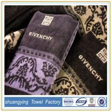 34*74cm brand name towel