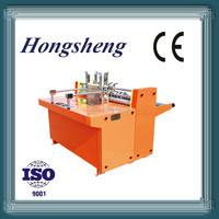 Hot Sale for Automatic Leaving Board Machine with high quality
