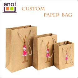 Cheap Shopping bag different size brown paper gift bag with customized logo