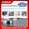wide used industrial food dehydrator machine for fruit / industrial food drying machine / commercial food dryer machine