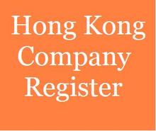 Hong Kong Company Register