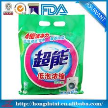 Wholesale side gusset detergent packaging bag washing powder packaging bag