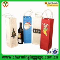 Promotional logo printed Paper Wine Bag/Gift wine Bag
