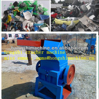 high quality pp pe pvc used plastic crusher
