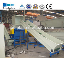used plastic recycling machine for pp pe film ( moisture content:<3% )