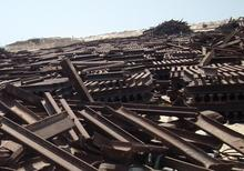 scrap metals, used rails R50 & R65