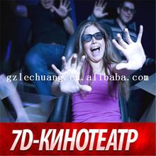 Best selling market product amusement park 7d cinema project