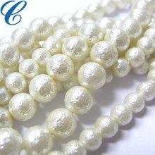 High Quality Faux Pearl Glass Beads