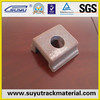 Railroad ZG35 cast steel clamp plates to combine ribbed tie plate and T bolts