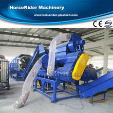 pet bottle recycling line/plastic recycle line /plastic recycling machine