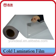 Pvc Self Adhesive Cold Laminating Film/photo Protective Film