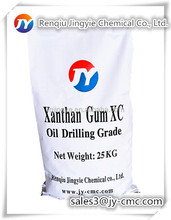 Xanthan gum / oil drilling grade/ China hot sale top quality Xanthan Gum supplier with best price