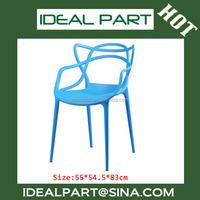 Blue Plastic Cane vines leisure chair