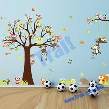 Tree Owl Wall Sticker DIY Kids Bedroom & Baby Nursery Vinyl Decal Art Room Decor Mural