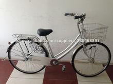 bicicleta tradicional mujer 26 pulgadas