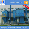 Best quality large flexibility foundry plant dust catcher