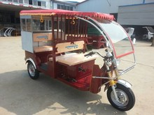 china tricycle electric tricycle for passenger transport