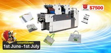 HT262 two color offset printing machine