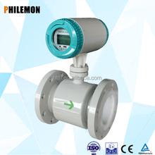 High quality water food grade flow meter/vegetable oil flow meter