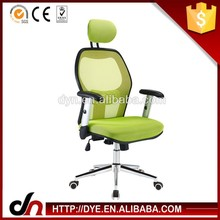 Multi-color China supplier comfortable office chair with swivel,office mesh chairs,ergonomic mesh office chair