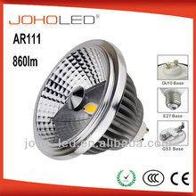 Factory Price 13W AR111 gu10/g53 LED Lights For Home Decorative AR111 LED Dimmable LED AR111