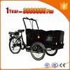 xiaoxian dongsheng vehicle co ltd leasure bike trike