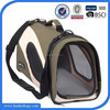 Hot selling pet carrier bag alibaba china