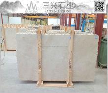 natural decorative stone crema bianco marfil beige marble