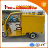 agent electric tricycle truck motorcycle truck 3-wheel tricycle truck