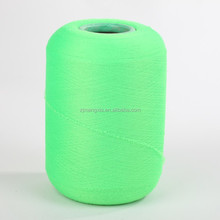 covered rubber yarn
