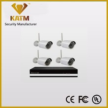 Economic wireless security camera kit KATM-W7464