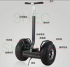 Electric Scooter green energy motorcycle gasoline scooter