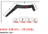 density and foam EPDM rubber front bumper strips / rubber lip front seal