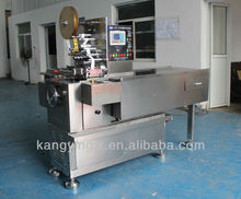 chocolate fold wrapping machine with CE, ISO9001