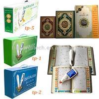 Islamic Holy Quran Pen Reader With Urdu Transaltion