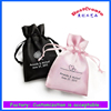 Custom drawstring satin jewelry bags with silk screen printing logo