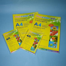 Specially-coated photobase gloss photo paper /advanced high quality gloss photot paper