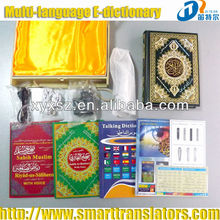 New product Islamic Quran pen with Bengal translation voices from China