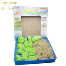 2015- new magic sand educational toys for kids wholesale manufacture moving sand