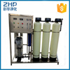 ZHP 500LPH The best quality ro system water treatment plant