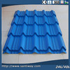 best selling corrugated steel sheet for roofing with CE certificate