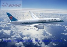 cheap and reliable air freight from ShenZhen/GuangZhou/ShangHai/China to Bacolod, Philippines--Skype(boing-Shirely)
