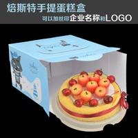 Guangzhou supplier 11 inch embossing art paper cake box/embossing cake box/guangzhou supplier cake box#014