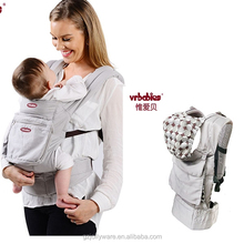 Vrbabies Fashionable Baby Hip Seat Carrier | High Quality Baby Carrier