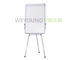 70x100cm Flexible white board with Flipchart Easel