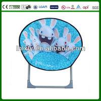 high quality metal folding kids moon chair