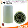 High quality Oil Filter FF3349 LF3349 P558615 PH3976 W95018 6736-51-5141 PF1070 51604